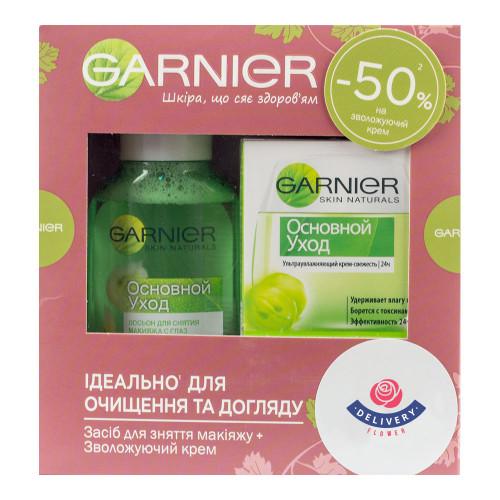 """Набор для женщин """"Garnier"""""""