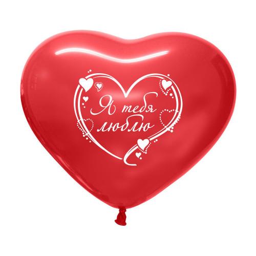 """Шар сердце """"Я тебя люблю"""""""